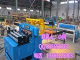 全自动电焊网机器 护栏网片排焊机 煤矿支护网排焊机点焊机厂家