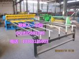 专业生产建筑用网排焊机 建筑用网焊接机 钢筋网片机器价格