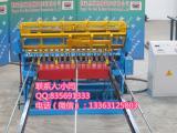 私人订制全自动焊网机 建筑用网排焊机 煤矿支护网排焊机厂家
