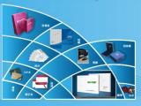 四川运维 品质印刷设计