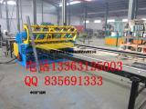 地暖网片排焊机 建筑用网排焊机 建筑焊机网片排焊机焊网机厂家