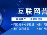 四川运维品牌营销策划有限公司 承接各类网站建设
