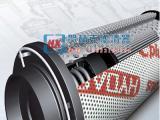 1300R010BN4HC/-V-B4-KE50齿轮箱滤芯