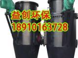 【【《锅炉安全阀消音器/垂直进水二次滤网/BJ益创》】】