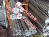 2024铝合金圆棒价格,2024铝合金棒厂家