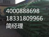 供应100玻璃钢电缆管厂家_玻璃钢管厂家_玻璃钢管道