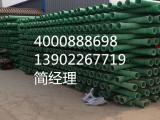 供应150玻璃钢电力管厂家_玻璃钢管厂家