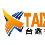 东莞市台鑫数控刀具有限公司的形象照片