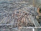 大量回收废钢 废铁 废铜 废铝 不锈钢  钢筋头