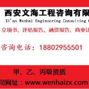 西安文海工程咨询有限公司的形象照片