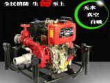 2.5寸高扬程柴油机消防泵