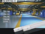 国强光电LED雷达感应灯管 /日光灯管厂家 /应急车库感应灯