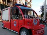 社区小型消防车|防爆巡检车价格