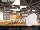 国强光电 LED飞碟灯/超亮LED灯泡供应/大功率飞碟灯