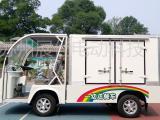 电动送餐车|外卖小吃车售后保障