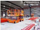 机电安装升降机,12米高空作业升降车