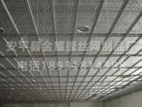 吊顶用焊接钢格板_水沟盖钢格板【金耀捷】厂家