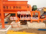 时产800吨水稳拌合站多少钱|WBZ600水稳拌和站