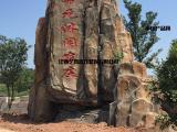 新农村建设生态景观塑石假山假树工程设计制作公司