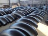 供应弯头,碳钢弯头,碳钢弯头价格,碳钢弯头厂家