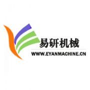 株洲易研机电模具有限公司的形象照片