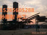 500吨水稳搅拌站配件价格