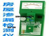 爱尔兰tramex RWS屋面材料和墙面湿度扫描仪