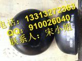 厂家直销国标GB/T12459钢制热压无缝冲压管帽