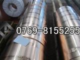 C5219日本磷铜带 特硬磷铜带 CUZN40黄铜带