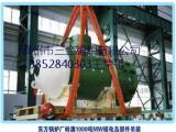 SANJIN高强吊装带-港口码头、厂矿、物流、工业建筑全用到