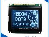 LCD液晶显示屏