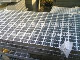 镀锌齿形钢格板_桥梁建筑钢格板【科迈】厂家