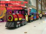广场游乐设备托马斯火车 电动托马斯火车 游乐设施托马斯