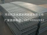 化工厂钢格板_高空走道平台钢格板【科迈】厂家