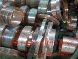 0.02 0.04磷铜箔-双面镀镍紫铜箔0.05mm