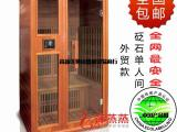 小型汗蒸房价格 多用途美容保健  汗蒸房厂家直销