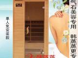 固定家用移动汗蒸房图片 小型汗蒸房 家用桑拿房 价格便宜
