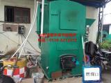 燃气专用返烧浴池节能保暖生物质热水锅炉
