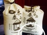供应有机小米禾泰谷品小米厂家批发