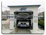 洗车设备价格厂家直销自动洗车机价格实惠