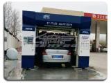 洗车设备厂家直销自动洗车机价格实惠