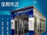 自动洗车设备价格实惠自动洗车机厂家批发零售