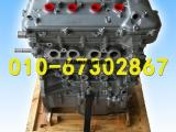 丰田发动机 卡罗拉1.6发动机 总成 秃机
