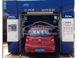 洗车设备价格实惠厂家直销电脑自动洗车机