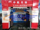 自动洗车机厂家电脑自动洗车机