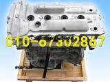 丰田发动机 汉兰达2.7发动机 总成 秃机