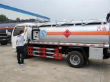 供应全国东风凯普特加油车 10吨加油车厂家低价销售