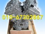 丰田发动机 汉兰达3.5发动机 总成 秃机
