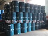 供应加德士超级宽温抗磨液压油MV46 加德士润滑油