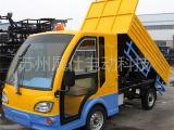 四轮垃圾车 电动环卫车价格